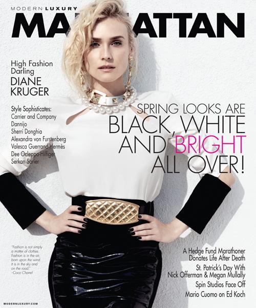 Diane Kruger 2013
